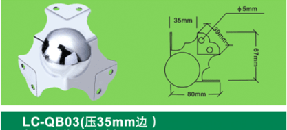 LC-QB03 old style ball corner(35mm),box sofa corner Flight case hardware